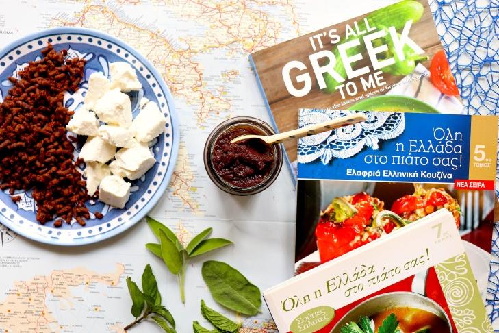 pate-olive-kalamon-spartagoods