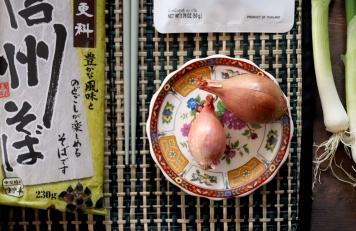 ricetta-orientale-con-scalogno